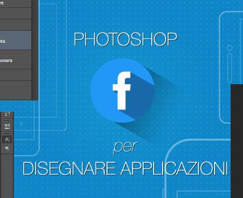 photoshop-per-disegnare-applicazioni-parte-2