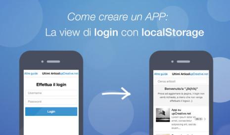 come-creare-un-app-login-view